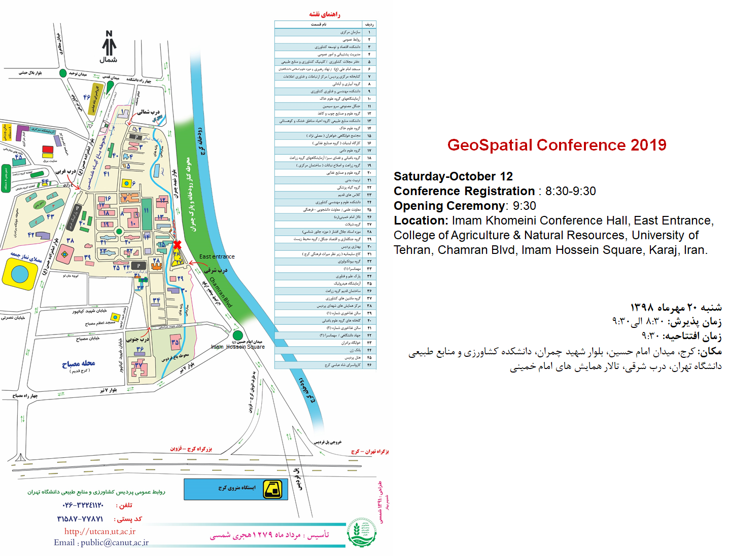 Conference Location